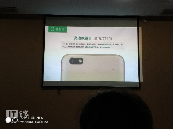 oppo-a77-specs-leaked