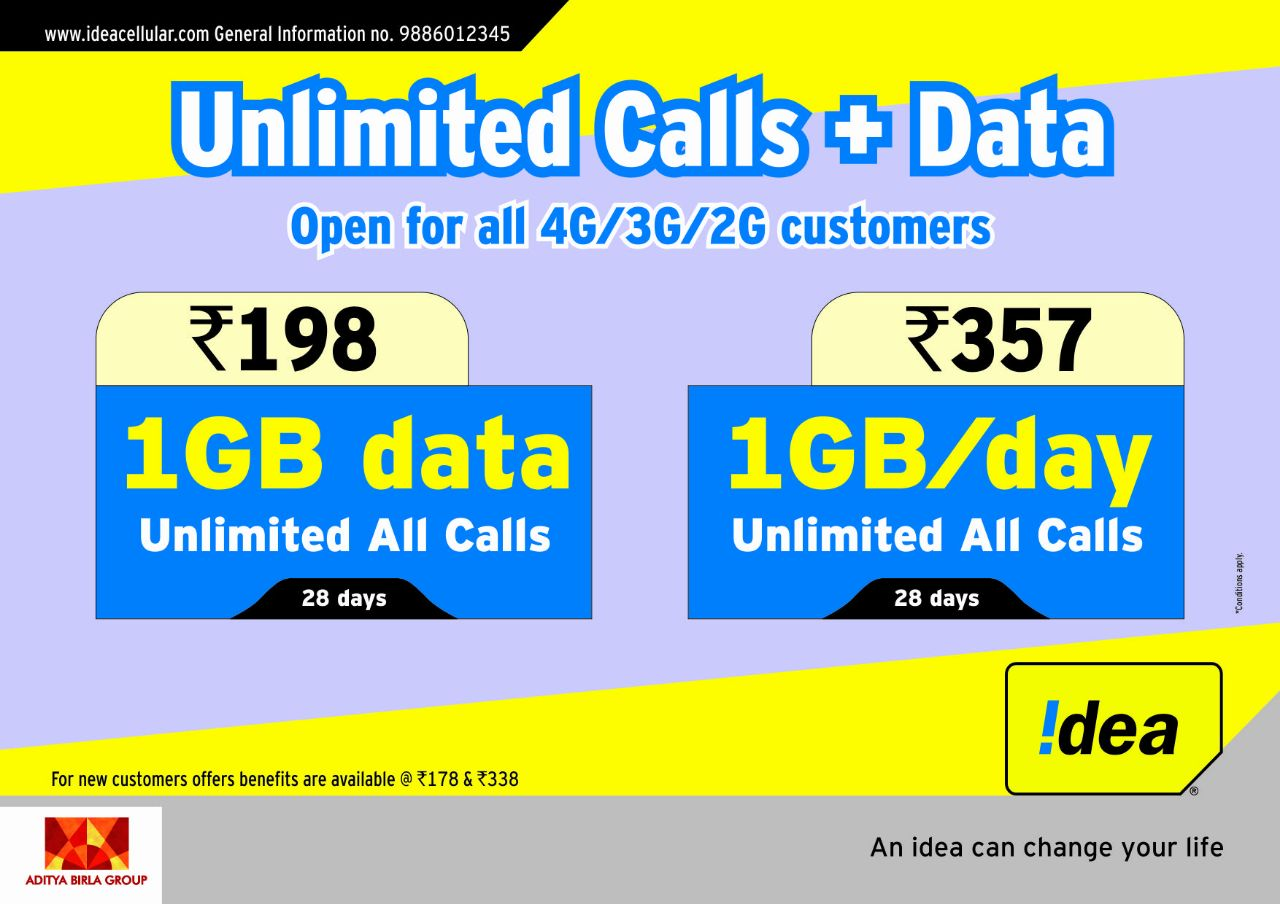 idea-cellular-new