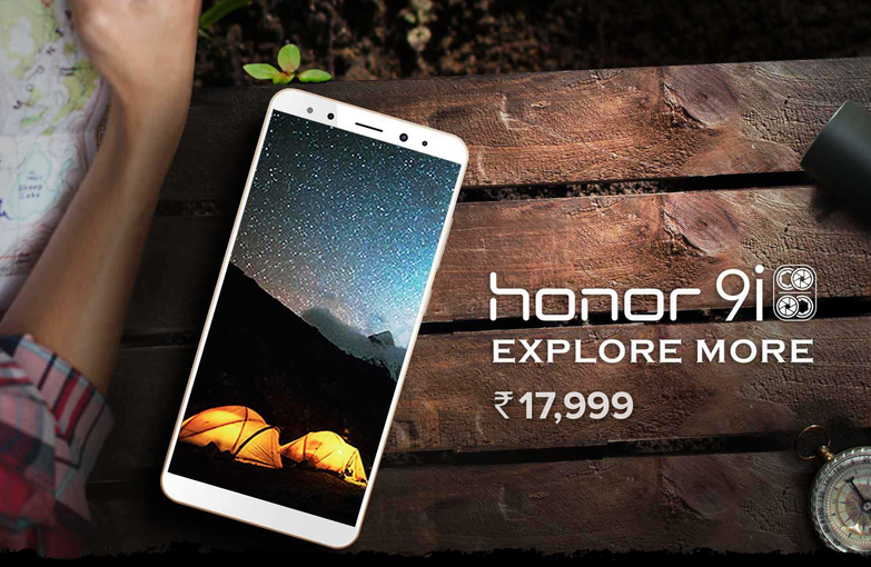 honor-7x-9lite-9i-2