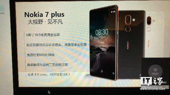 nokia7plus-presentation-slide-1