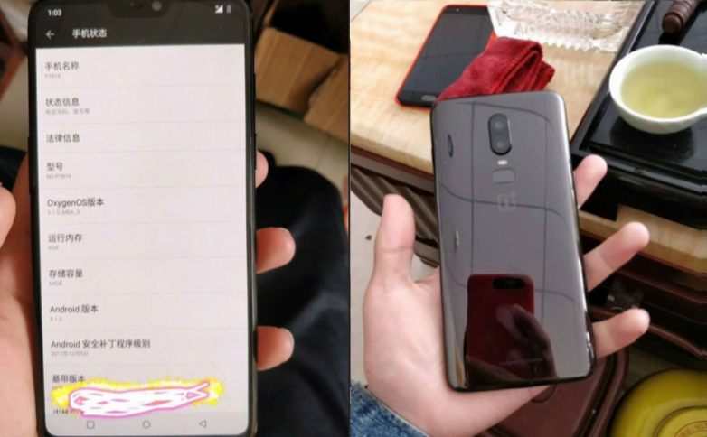 oneplus6-leaked-images