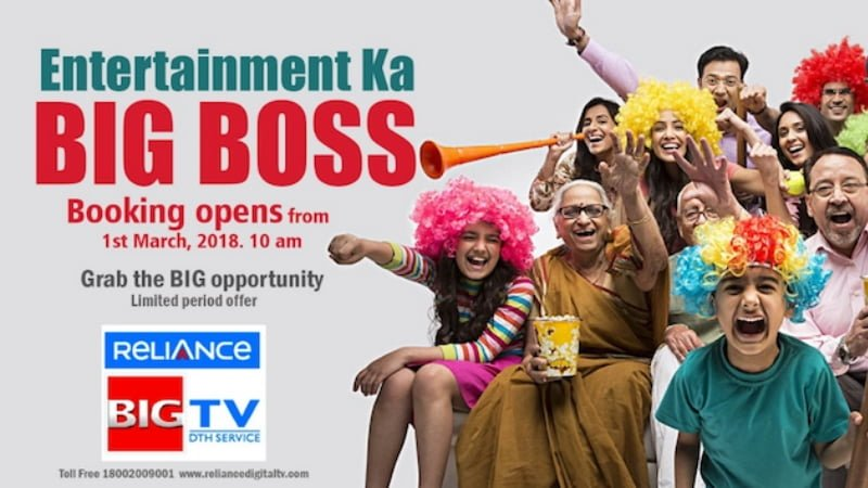 reliance-bigtv-india-post-offices