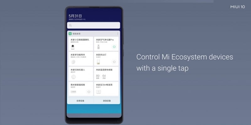 miui10-smart-home-manager