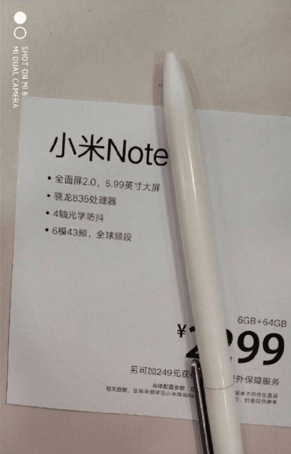 xiaomi-mi-note-5-specifications