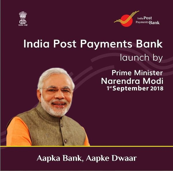 india-post-payments-bank-agra