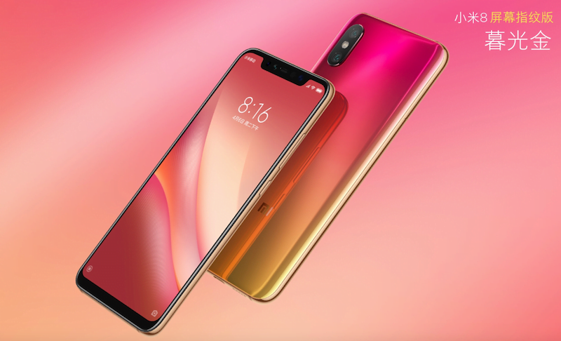 xiaomi-mi-8-in-display-fingerprint-edition