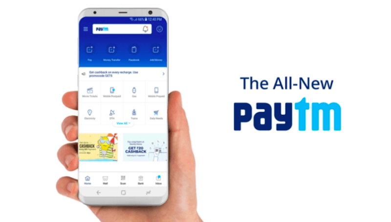 paytm-money-transer-mobile-app