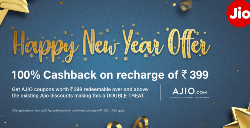 jio-happy-new-year-offer-2019