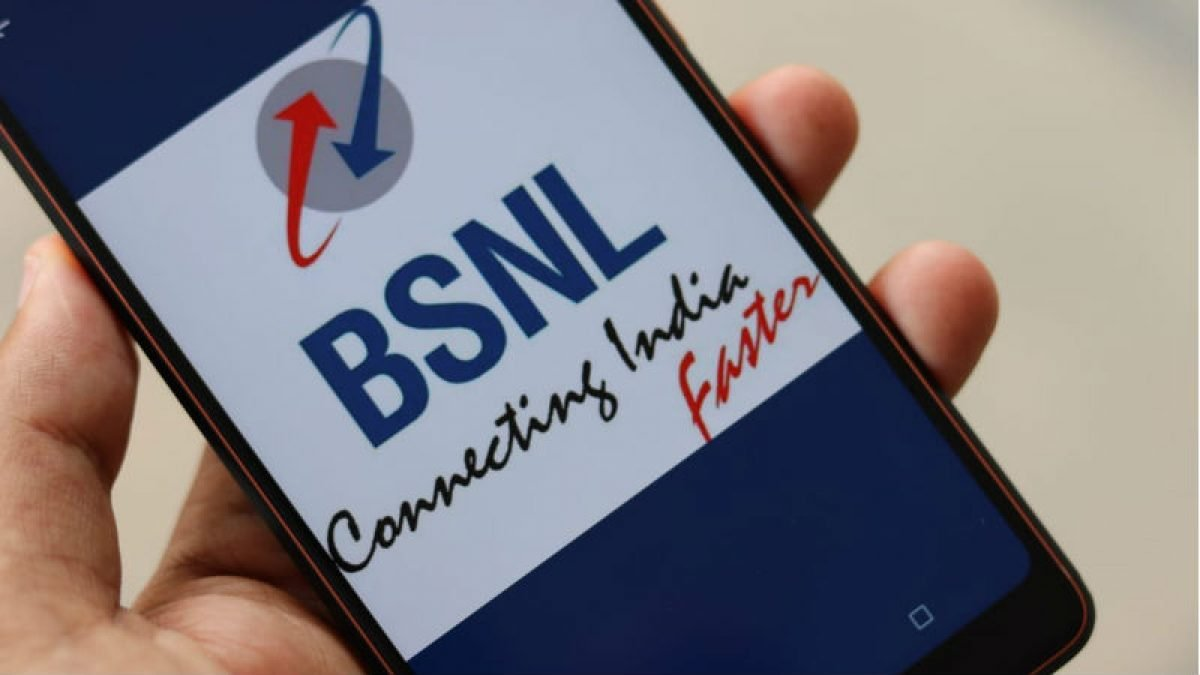 MTNL might now operate as BSNL VNO