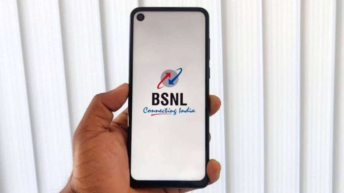 bsnl-removes-multiple-stvs-full-usage-voucher