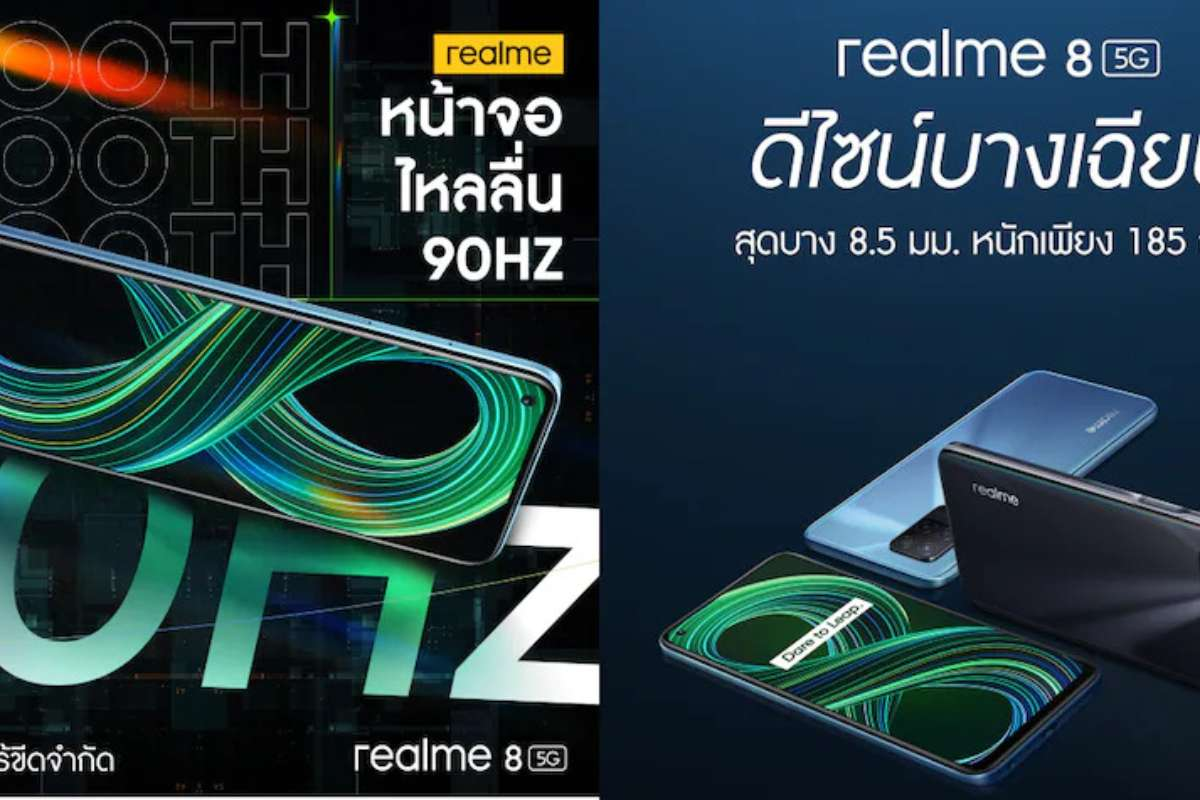realme-8-5g-teased-features