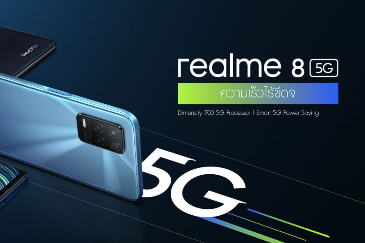 realme-8-5g-with-dimensity-700